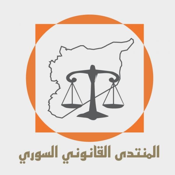مبدأ سيادة القانون والوعي الاجتماعي  في سورية  .. المحامي علي الحمادي