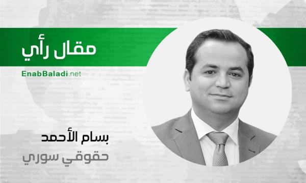 التشريد القسري وخسارة الممتلكات كنتيجة حتمية للانتهاكات القائمة على أسس طائفية أو إثنية  - بسام الأحمد ( المصدر : عنب بلدي )