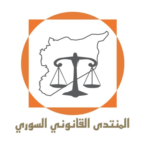 الملكية العقارية بين الدستور والقانون العام والخاص  - القاضي المستشار حسين ابراهيم