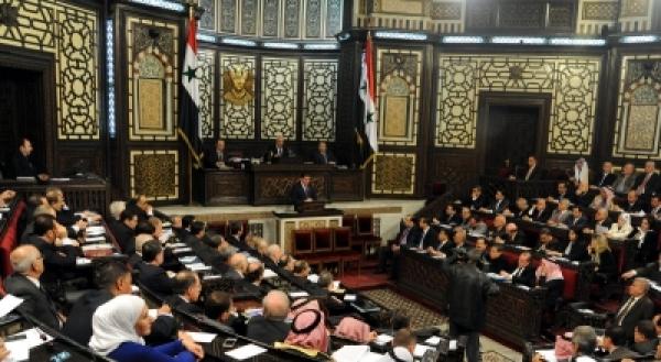 المسألة الدستورية في سورية: مقاربة سياسية \ مركز عمران للدراسات الاستراتيجية