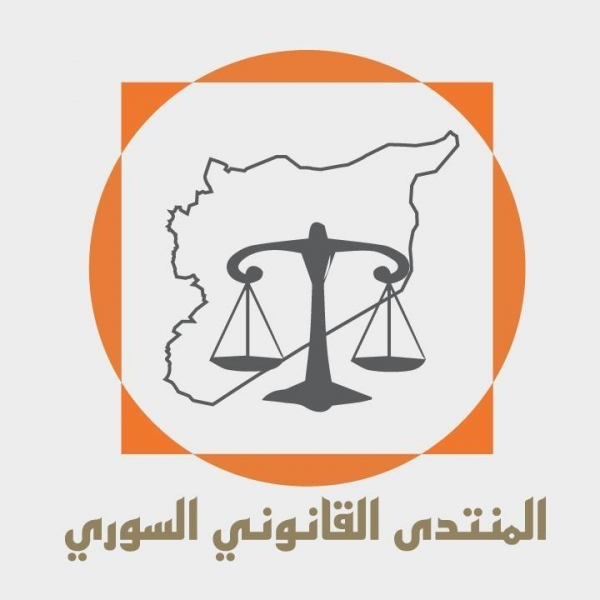 محكمة قضايا الإرهاب  السلسلة الأخيرة من المحاكم الاستثنائية في سوريا \ المحامي أســامة نجــار\ البحث لصالح المنتدى القانوني السوري