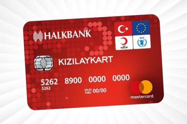 إحاطة موجزة   ( الترويج لمعلومات مضللة بين الأتراك حول المعونات التي يتلقاها اللاجئون السوريون في تركيا )    كرت الهلال الأحمر مثالا