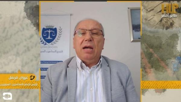 عندك بيت بسوريا؟ تابعنا لتعرف كيف توثق وتثبت الضرر الحاصل مع المحامي غزوان قرنفل ( برنامج طابو أخضر )